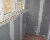 утепление балконов и лоджий своими руками